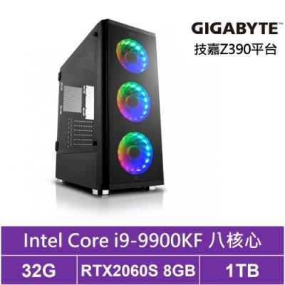 技嘉Z390平台[獵妖英雄]i9八核RTX2060S獨顯電玩機