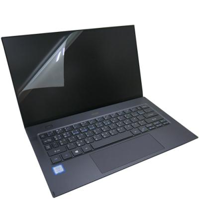 EZstick ACER SF714-52TG 專用 螢幕保護貼