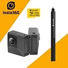 Insta360 EVO 3D全景相機 公司貨 贈128G/100MBs卡+原廠隱形自拍棒