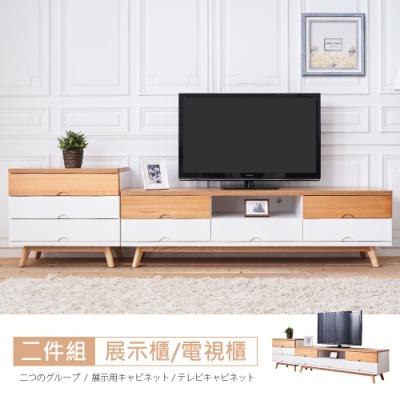 時尚屋 芬蘭8.5尺L型電視櫃 寬258x深46x高68cm
