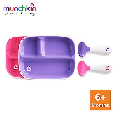 munchkin滿趣健--防滑三格餐盤2入+左右手幼兒學習湯匙2入(粉/紫)