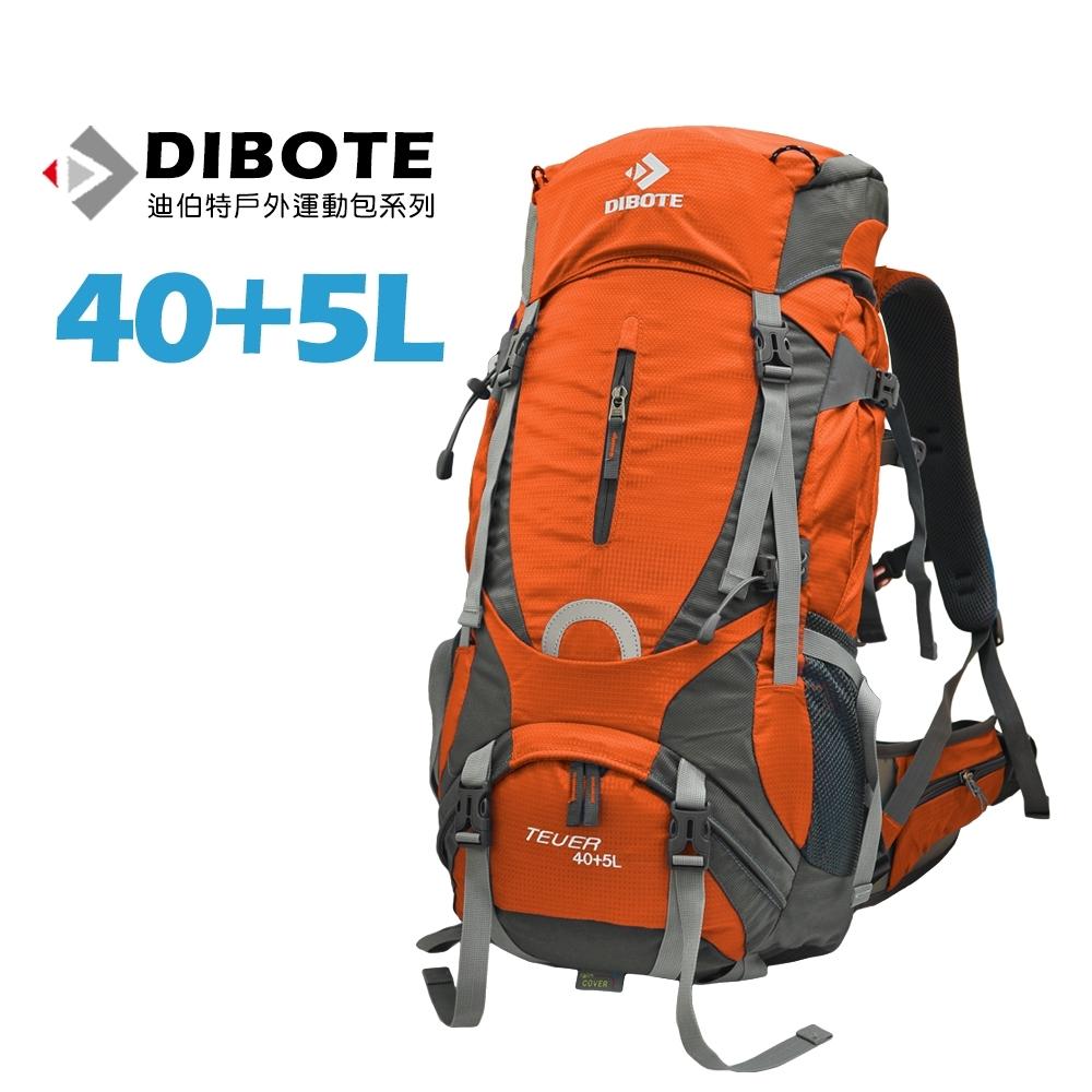 迪伯特DIBOTE 極輕骨架。人體工學40+5L登山背包/登山包 (橘) -快速到貨