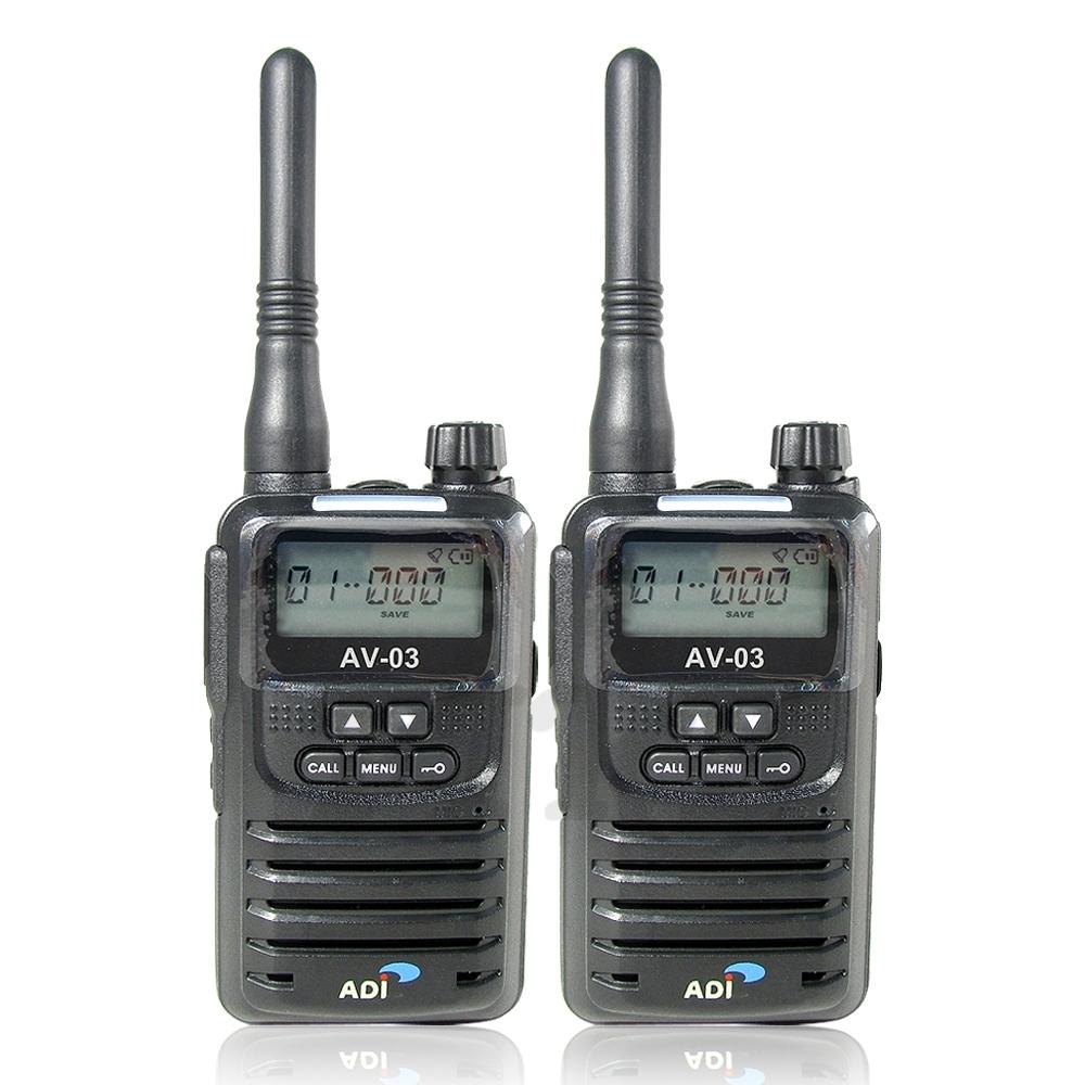 ADI AV-03 FRS 免執照 迷你袖珍型 無線電對講機 2入組 AV03【黑色】