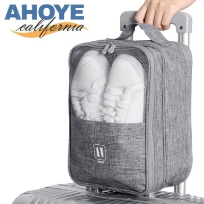 Ahoye 牛津布旅用收納鞋袋 可裝3~4雙 收納包 旅行包 鞋盒