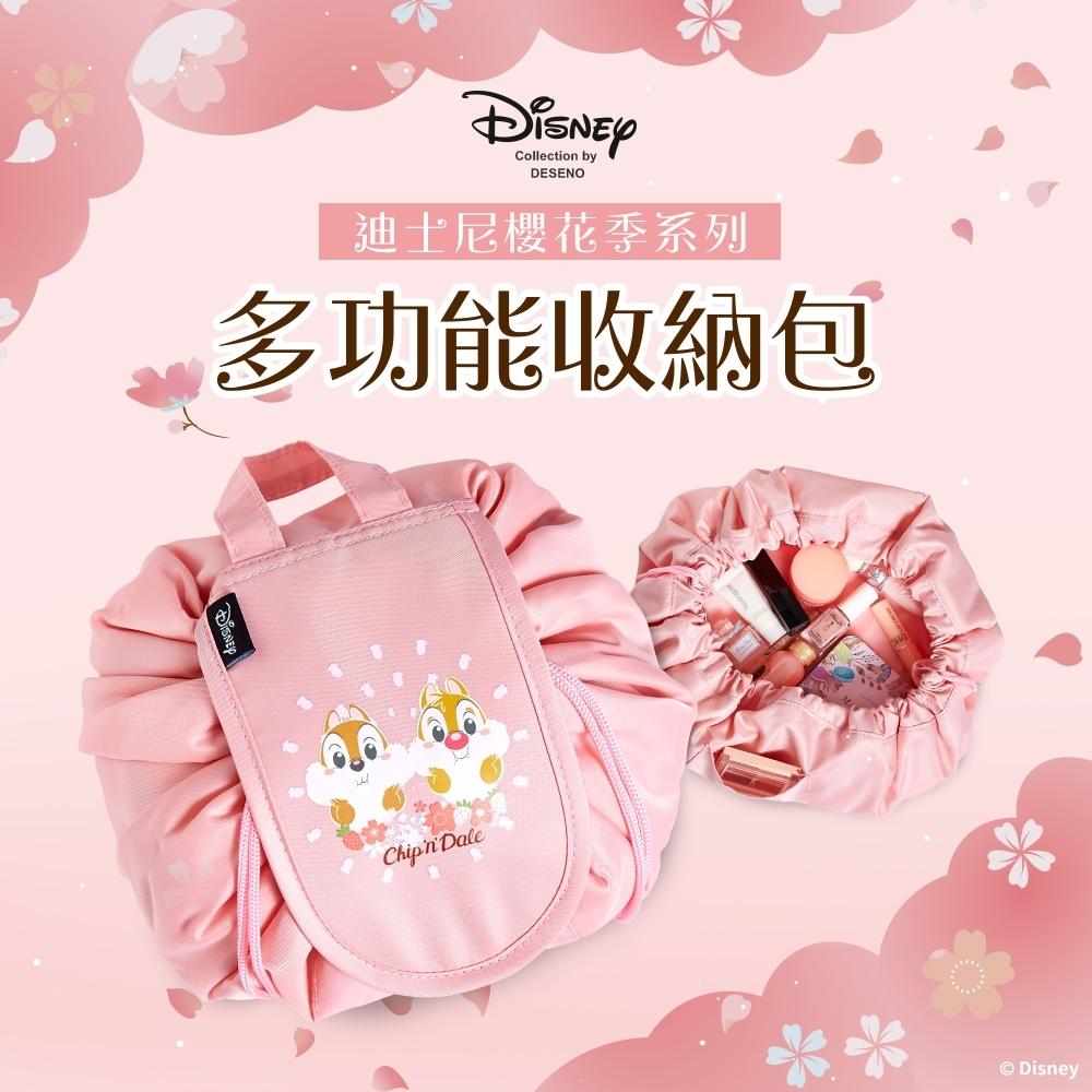 Disney 春漾浪漫旅行花苞束口收納包-奇奇蒂蒂