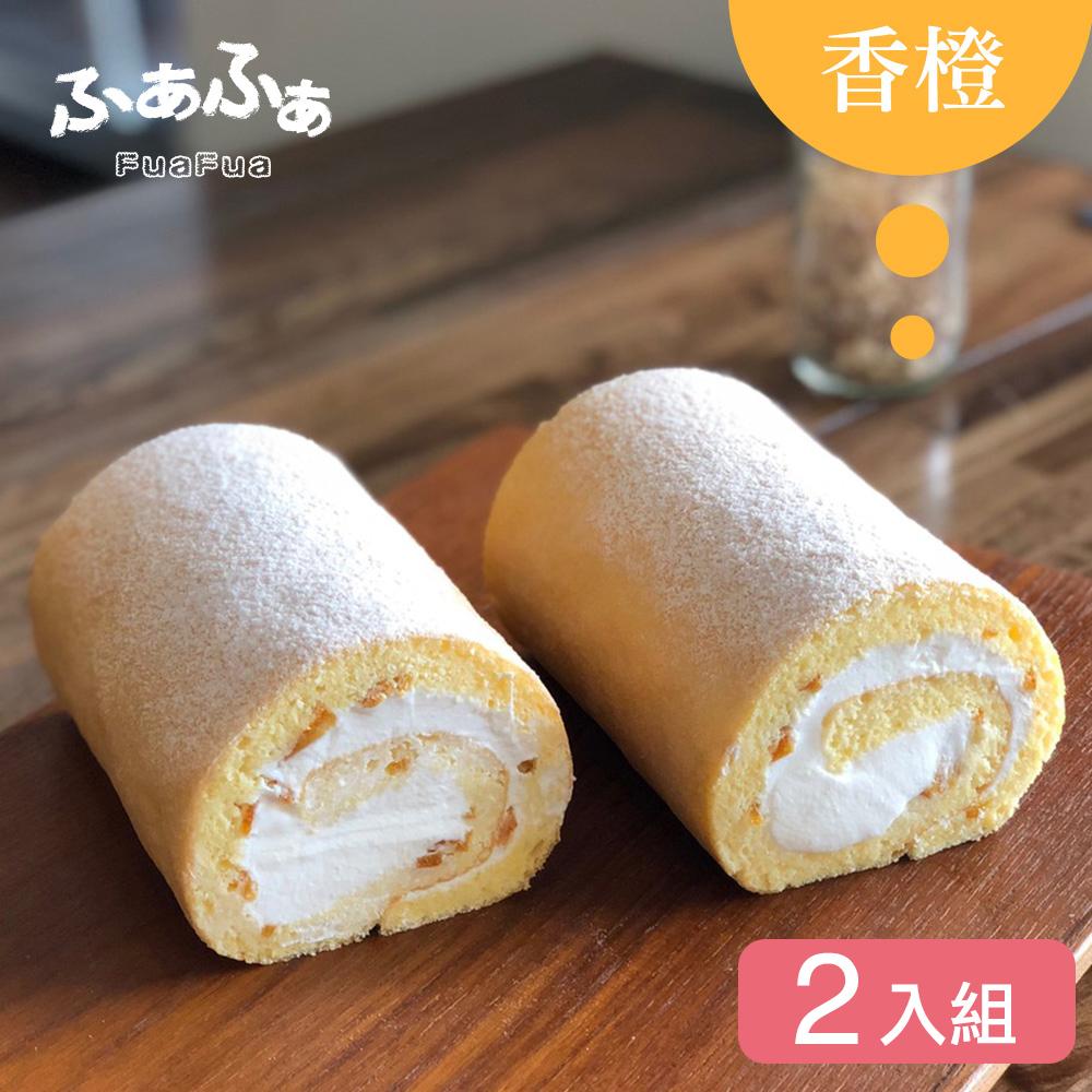 FuaFua Chiffon 香橙 FuaFua卷 (2入)
