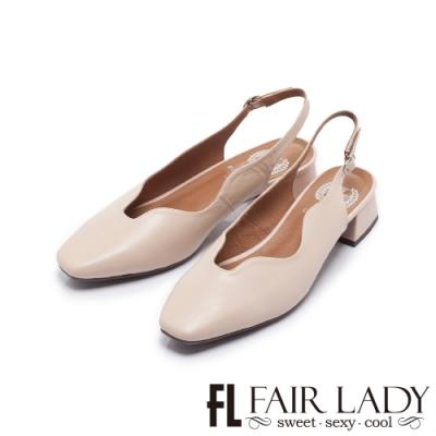 FAIR LADY 小時光 波浪造型後拉帶低跟花瓣鞋 杏
