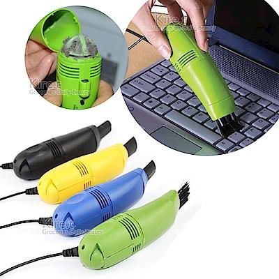 迷你USB鍵盤吸塵器附刷頭2入-贈萬用清潔膠1入kiret