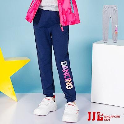 JJLKIDS 漸層英字百搭休閒棉褲(2色)