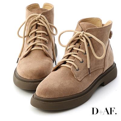 D+AF 酷帥風格.絨面綁帶短筒馬汀靴*杏