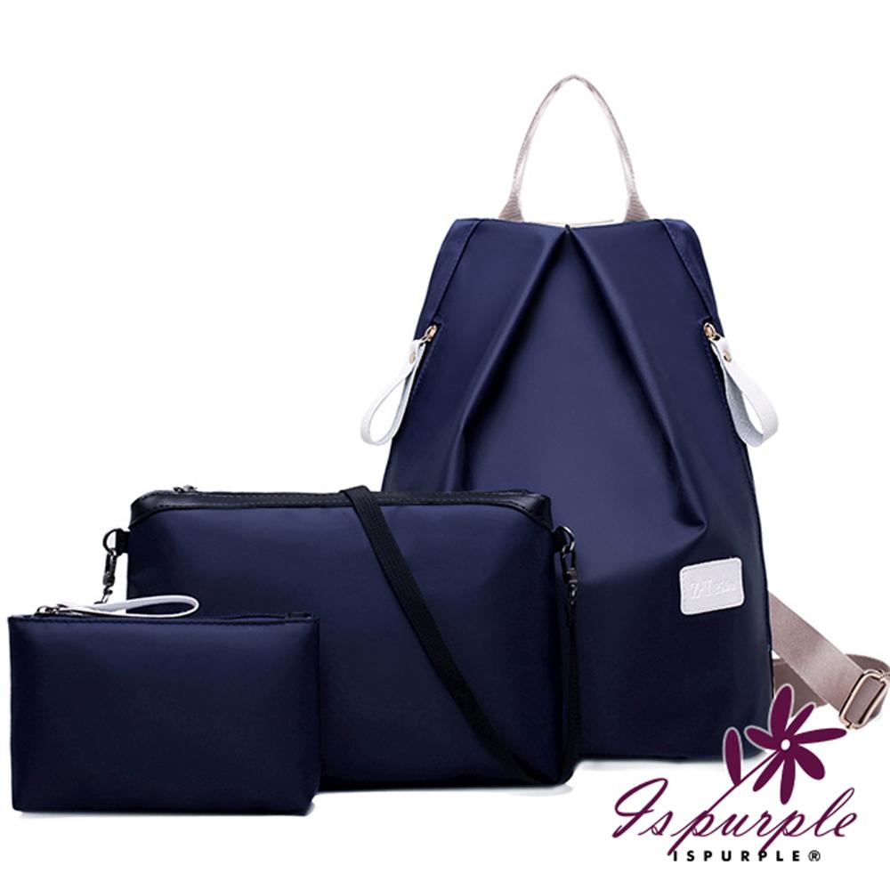 iSPurple 輕盈抓皺 素雅尼龍後背包三件組 優雅藍