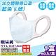 順易利 成人3D立體醫療口罩 (藍色) (L號) 50入/盒 product thumbnail 1