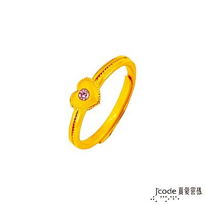 J code真愛密碼 繫愛黃金戒指-寶石款
