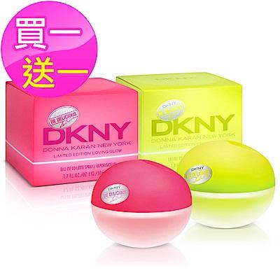 (買一送一)DKNY 舞爪蘋果女性淡香水50ml