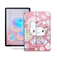 Hello Kitty凱蒂貓 三星 Galaxy Tab S6 10.5吋 和服限定款 平板皮套+9H玻璃貼(合購價) T860 T865 product thumbnail 1