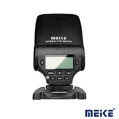 MEIKE 美科 MK320 閃光燈 (公司貨)