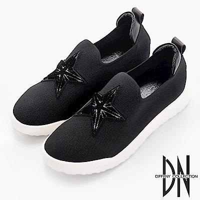 DN 簡約潮流 織面星星LOGO運動鞋-黑