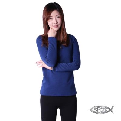 5B2F 五餅二魚 吸濕發熱蓄熱保溫衣 - 素面(12色)