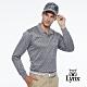 【Lynx Golf】男款歐洲進口布料純棉絲光菱格紋胸袋款長袖POLO衫-灰色 product thumbnail 2