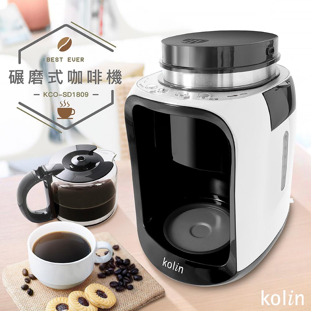 歌林kolin全自動碾磨式咖啡機(KCO-SD1809)
