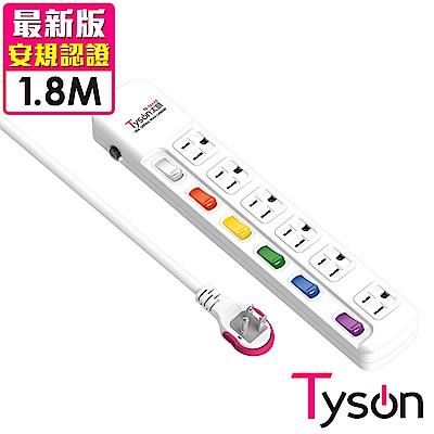 Tyson太順電業 TS- 366 AS  3 孔 6 切 6 座延長線(拉環扁插)- 1 . 8 米