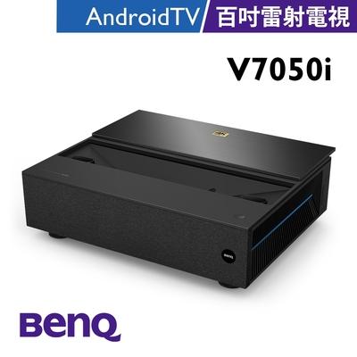 BenQ V7050i 4K HDR 超短焦雷射投影(2500流明)