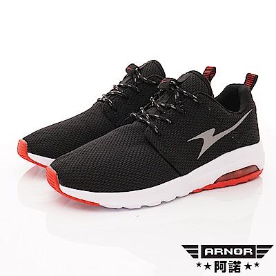 ARNOR-彈力氣墊跑鞋款 EI3162黑紅(男段)