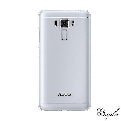ASUS ZenFone 3 Laser ZC551KL 5.5吋晶透輕薄硬式手機殼