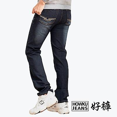 百搭電繡牛仔褲