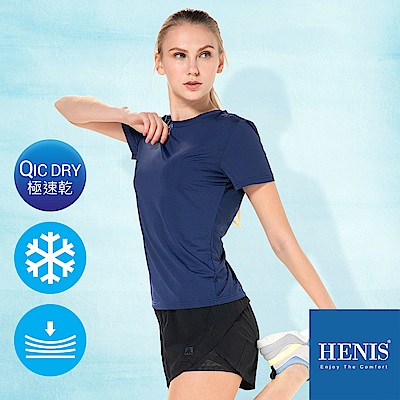 HENIS 透涼水感 橫條紋速乾機能衣-女款 (深藍)