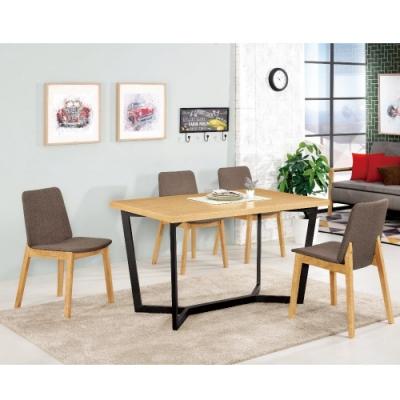 MUNA 吉莉安4.3尺餐桌(1桌4椅) 130X80X75cm