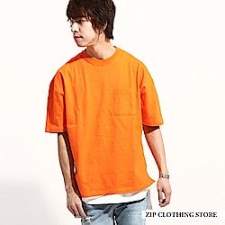 寬版身線落肩T恤(6色) ZIP日本男裝