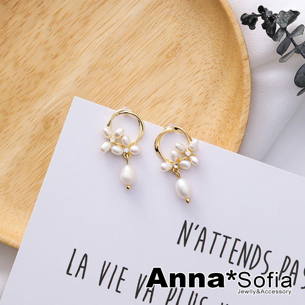 【3件5折】AnnaSofia 氣質花蕊天然巴洛克珍珠 925銀針耳針耳環(金系)