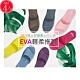 【幸運森林】台灣製 2代 EVA輕量 足弓氣墊 室內拖鞋 4入(浴室拖鞋排水拖鞋室外拖鞋平底鞋防滑涼拖鞋) product thumbnail 1