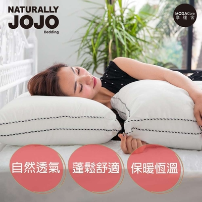 【NATURALLY JOJO】摩達客推薦-飯店級超細舒適羽絲絨枕