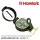 (5入超值組)【Hamlet 哈姆雷特】Liquid Filled Lensatic Compass 油液型透鏡式指北針 迷彩【B107-C】 product thumbnail 1