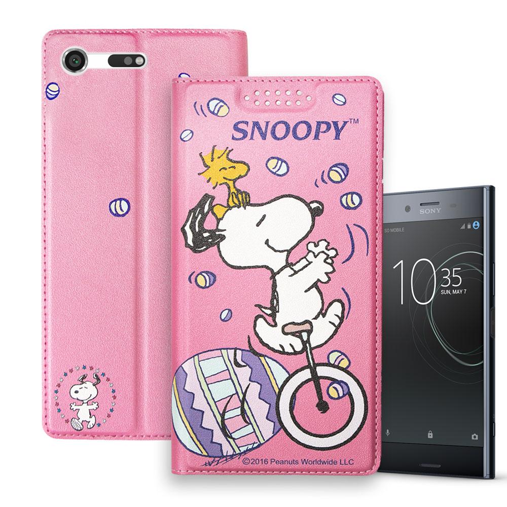 史努比 SONY Xperia XZ Premium 金沙灘彩繪手機皮套 product image 1