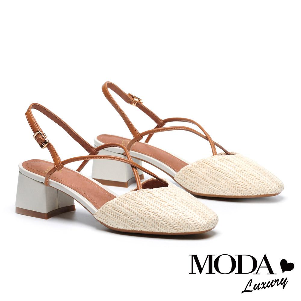 涼鞋 MODA Luxury 淡雅清新草編交叉牛皮繫帶高跟涼鞋-白