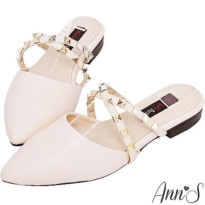 Ann'S歐美金屬鉚釘交叉平底穆勒鞋-杏(版型偏小)