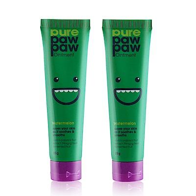 澳洲正統 Pure Paw Paw 神奇萬用木瓜霜-西瓜香25g(綠)X2