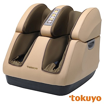 (福利品)tokuyo A咖美腿機 TF-650(皇家奶茶)