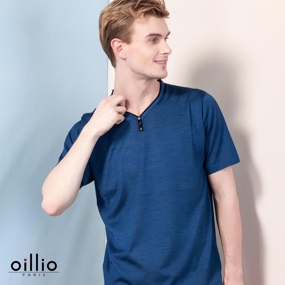 oillio歐洲貴族 短袖V領素面線衫 柔順質感天絲棉 藍色