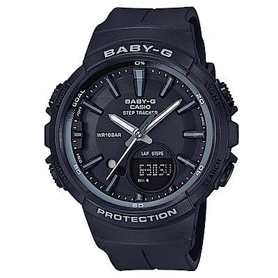 BABY-G 女孩愛慢跑系列計步功能休閒錶(BGS-100SC-1)時尚黑42.6m