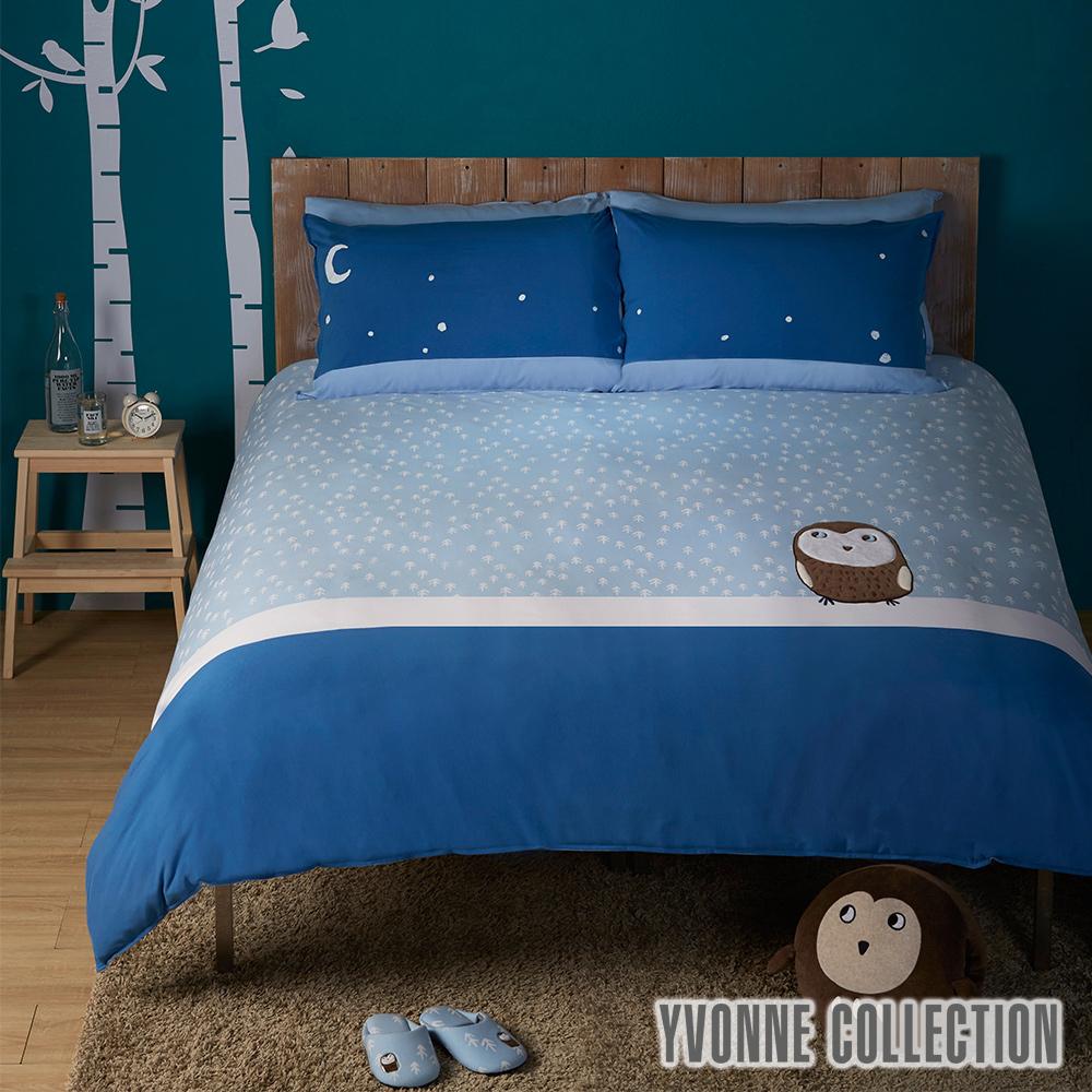 YVONNE COLLECTION貓頭鷹加大四件式被套床包組-灰藍