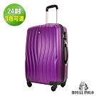 ROYAL POLO  24吋  凌波微舞ABS硬殼箱/行李箱 (3色任選)