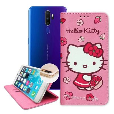 三麗鷗授權 Hello Kitty OPPO A5/A9 2020 櫻花吊繩款彩繪側掀皮套