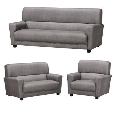 綠活居 皮瑟 時尚灰耐磨皮革獨立筒沙發椅組合(1+2+3人座)
