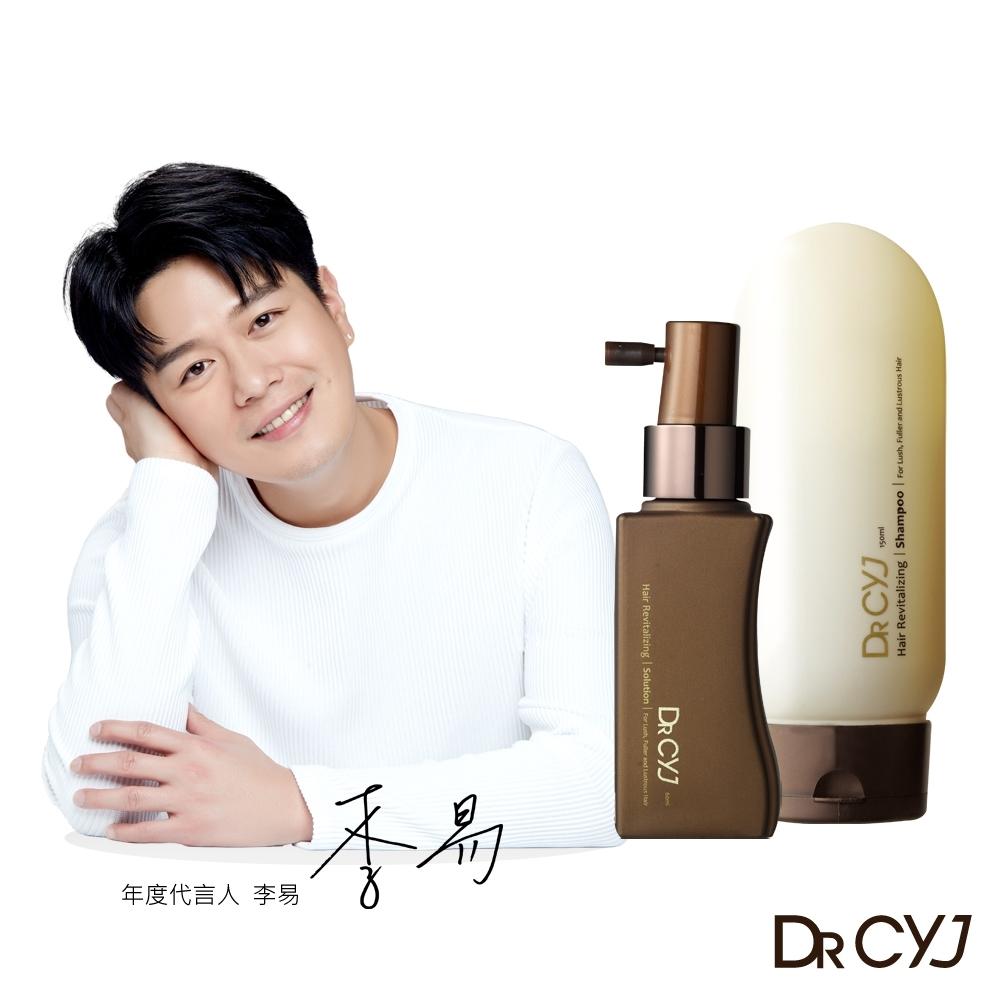 DR CYJ髮胜月太賦活洗養超值組(洗髮精150ml+養髮液60ml)