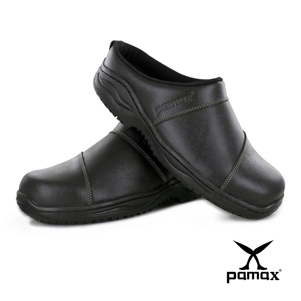 PAMAX 帕瑪斯-超彈力高抓地力安全鞋-餐飲廚房鞋-PA3801H