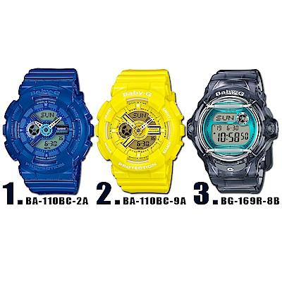 CASIO卡西歐 BABY-G 活力夏日街頭潮流雙顯腕錶(多款選擇)